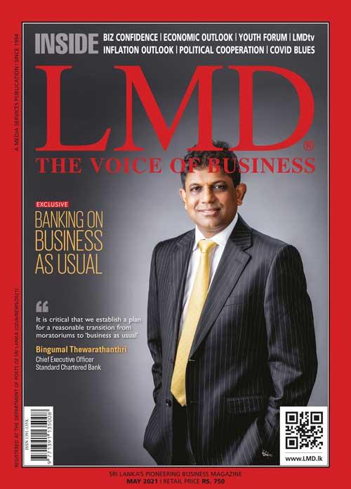 LMD-MAY-COVER-DIGITAL